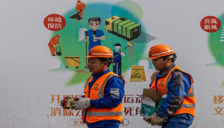 اقتصاد الصين