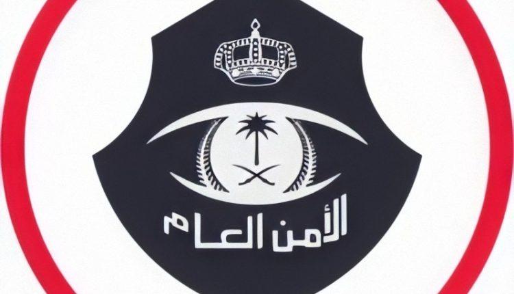 الأمن_العام_السعودي
