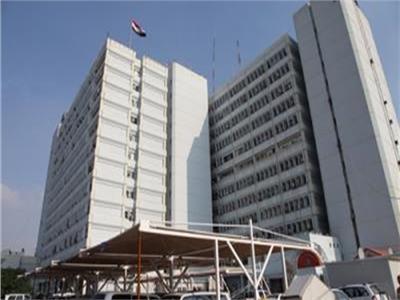 وزارة-الصحة-والبيئة-العراقية