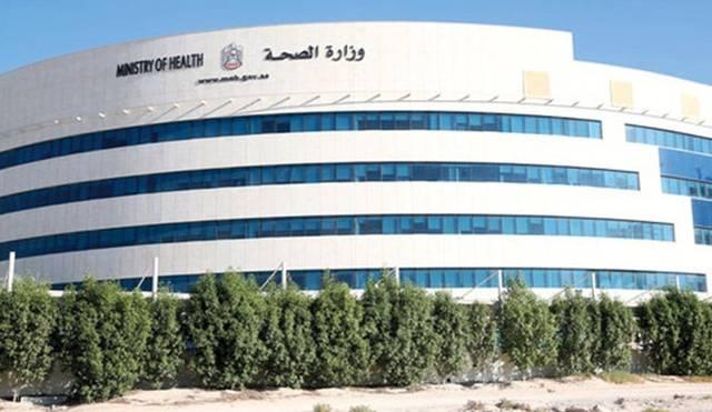 img-وزارة-الصحة-ووقاية-المجتمع-الإماراتية-ترصد-102-حالة-إصابة-جديدة-بفيروس-كورونا-المستجد-ووفاة-حالة