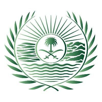 saudiaalyoum.com_2020-10-26_20-57-55_006399