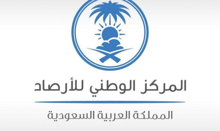 saudiaalyoum.com_2021-01-04_13-05-36_217688