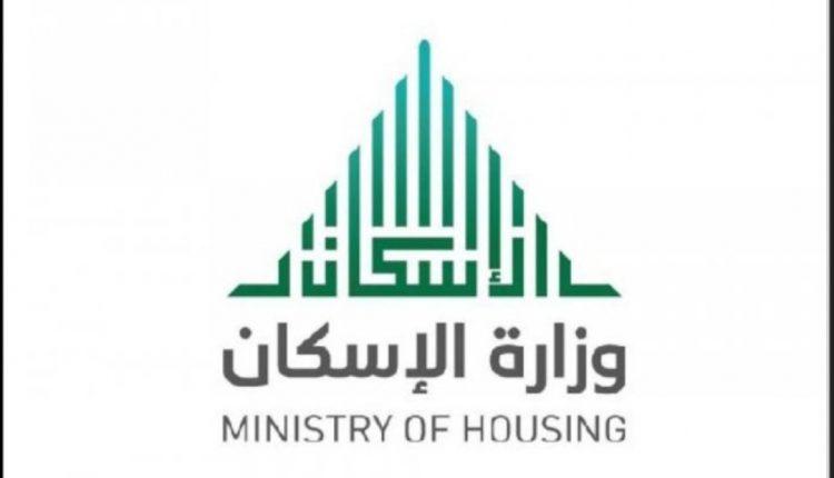 saudiaalyoum.com_2021-04-17_12-57-13_246524