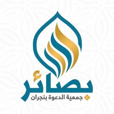 saudiaalyoum.com_2021-04-29_13-10-32_550745